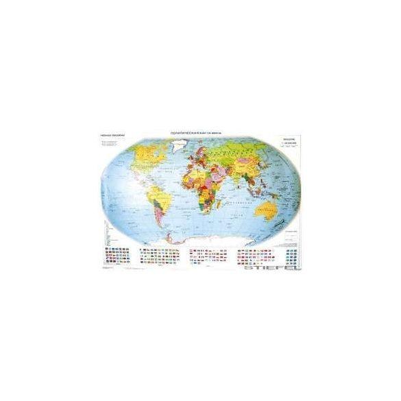 A Föld politikai falitérkép (orosz)